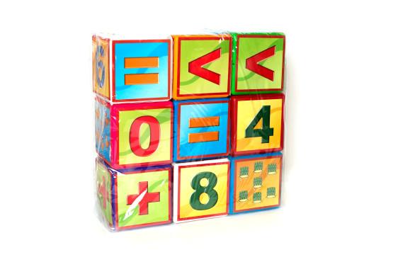 Кубик Гиго математика;арт027,3;