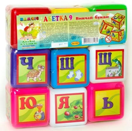 Кубик абетка выдув-9 малые;арт028-1;4820123760744;0,01 (2)
