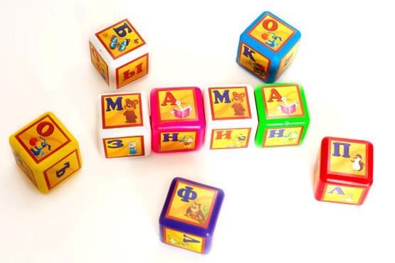Кубик азбука выдув-9 малые;арт028-3;4820123760720;0,01 (2)